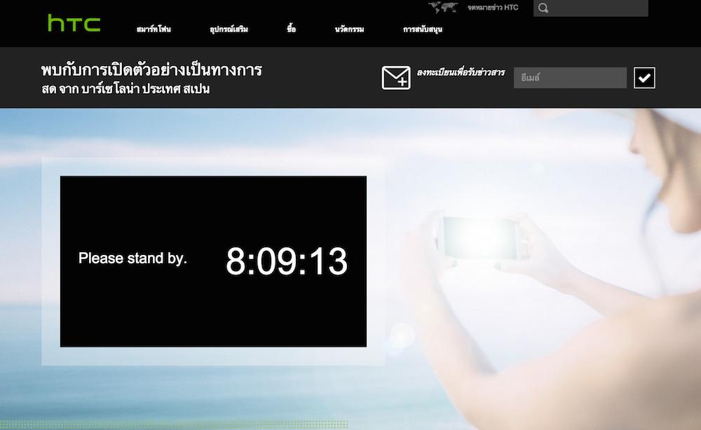 Screen Shot 2558-03-01 at 1.50.31 PM
