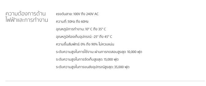 Screen Shot 2558-03-10 at 10.15.24 AM