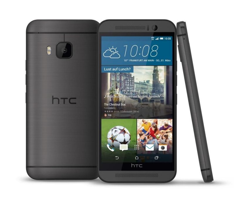 Supposedly-official-HTC-One-M9-renders