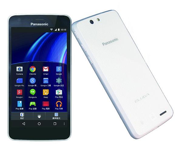 The-Panasonic-Eluga-U2-versus-the-VAIO-phone