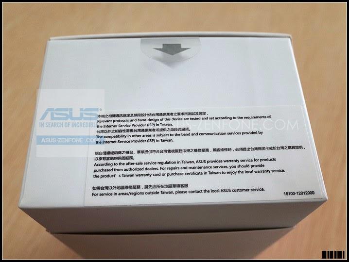 Unboxing ASUS Zenfone 2 7