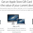 appletradeinprogram-800x498