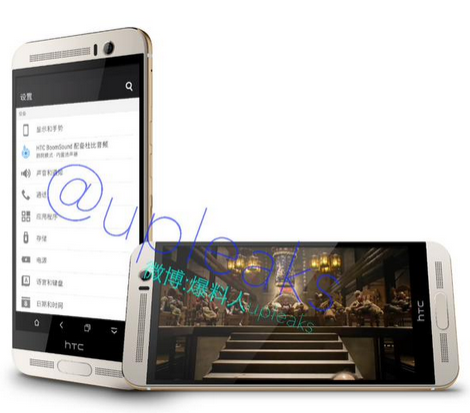 HTC-One-M9-in-two-tone-silvergold
