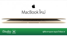 MacBookNew_7Ads_Thumb