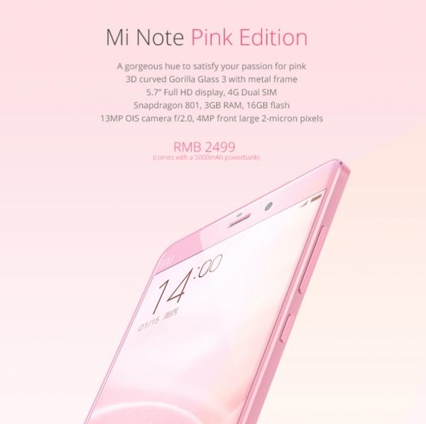 Mi-Note-Pink-Edition-03