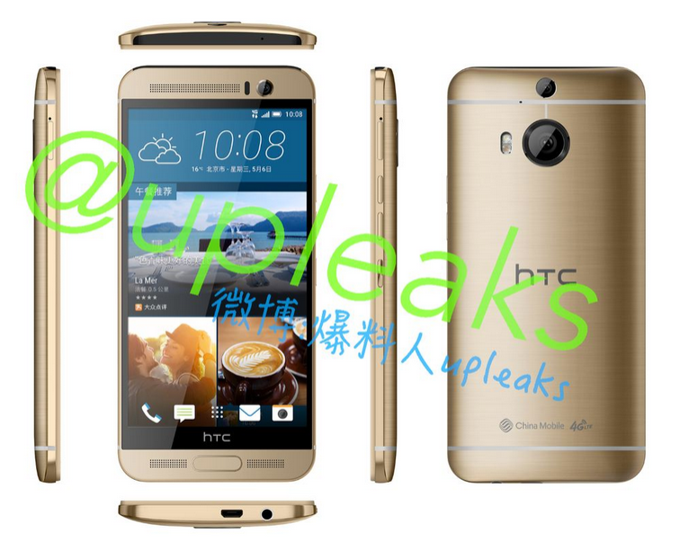 The-clearest-images-to-date-of-the-HTC-One-M9-1