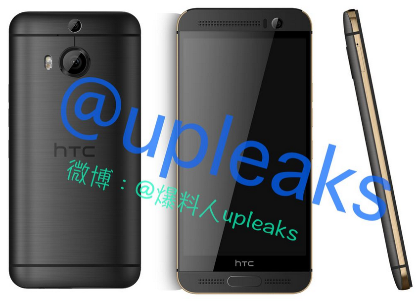 The-clearest-images-to-date-of-the-HTC-One-M9-2