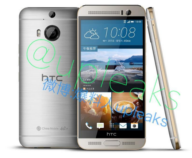 The-clearest-images-to-date-of-the-HTC-One-M9-3