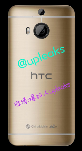 The-clearest-images-to-date-of-the-HTC-One-M9-6