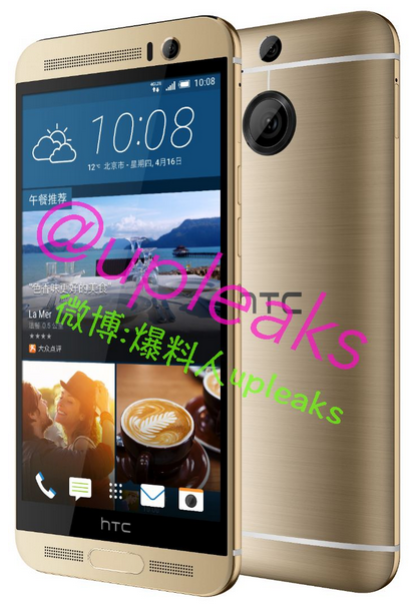 The-clearest-images-to-date-of-the-HTC-One-M9