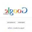 com_google_01