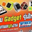 gadget-oa copy