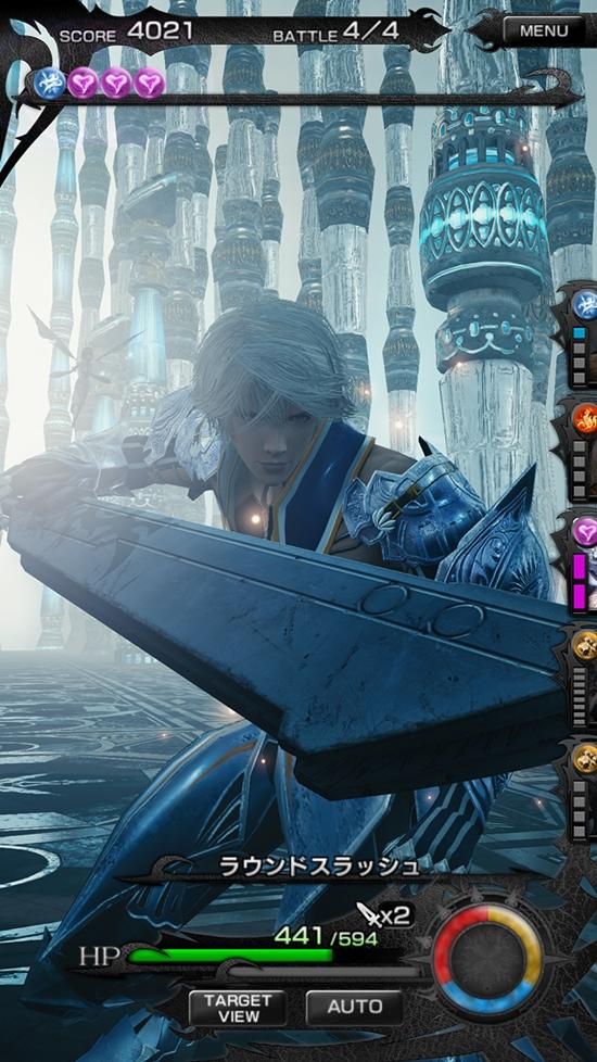 0504924001431681013117_150515_Mobius_Final_Fantasy_06