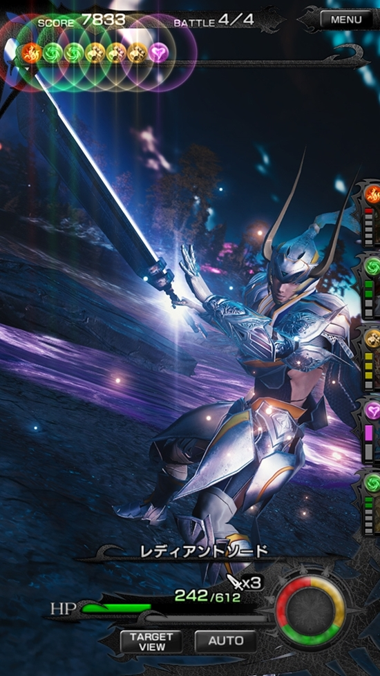 05437150014316810175177_150515_Mobius_Final_Fantasy_09