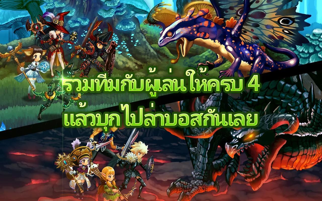 08352200014302995017747_Dragon_Blaze6