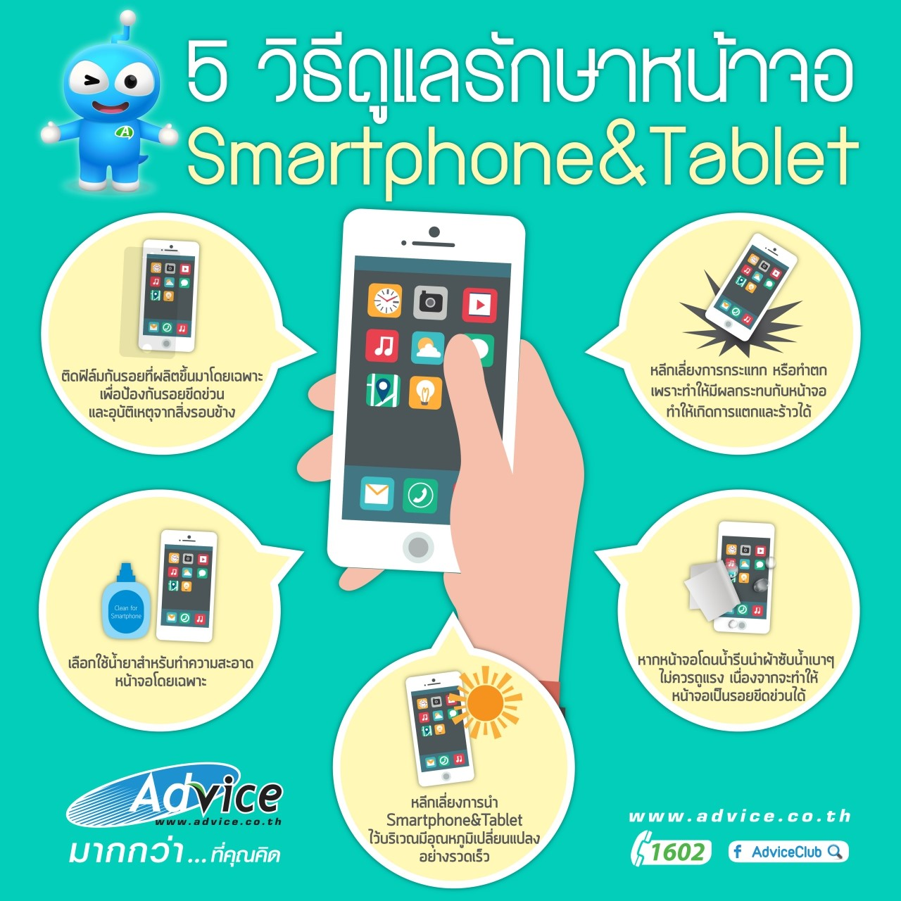 5SmartphoneTablet-01-01