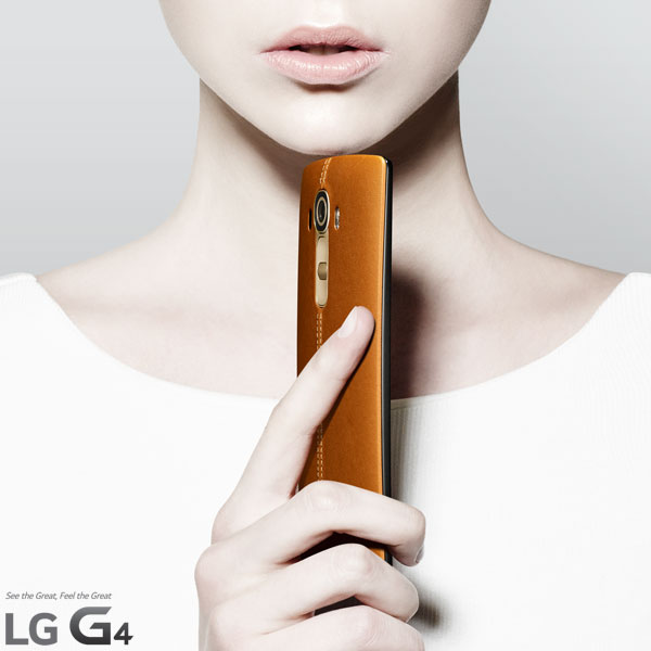 Images-of-the-LG-G4-2