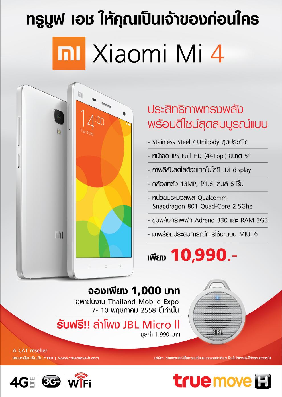 Microsite 990-01