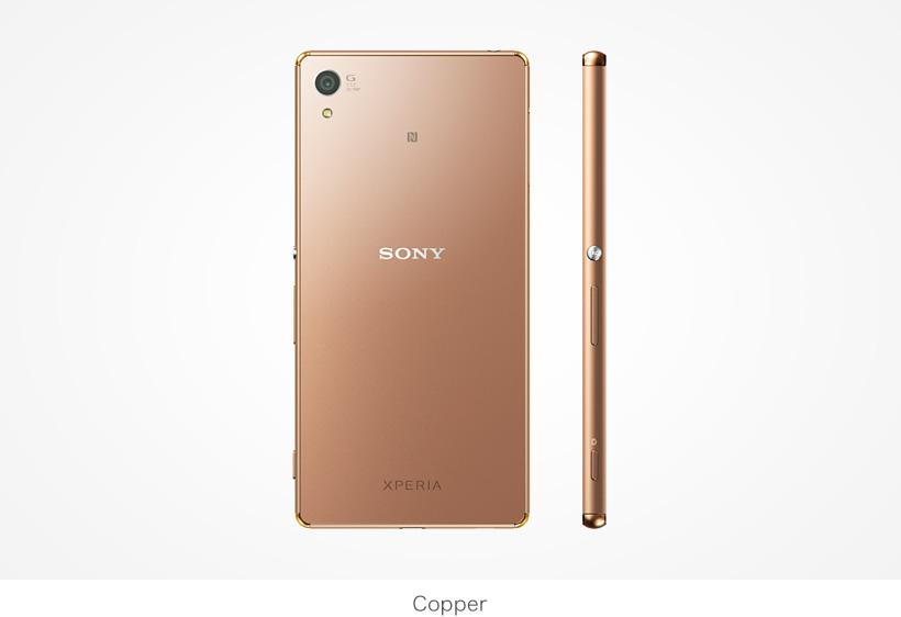Sony-Xperia-Z4-for-Japan-2