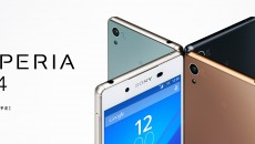 Sony-Xperia-Z4-for-Japan