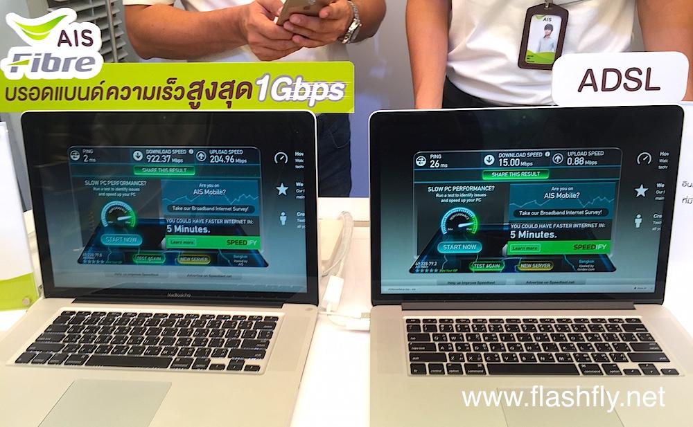 ais-fibre-launch-04