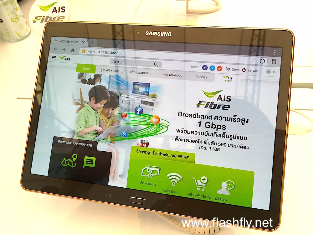 ais-fibre-launch-07