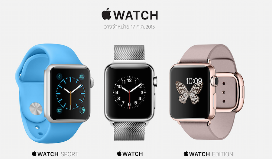 Apple-Watch-Apple-Store-Thai-Flashfly-01
