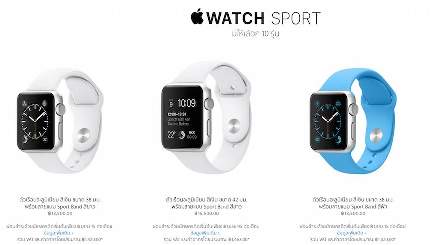 Apple-Watch-Apple-Store-Thai-Flashfly-02