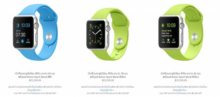 Apple-Watch-Apple-Store-Thai-Flashfly-03