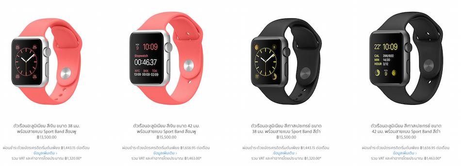 Apple-Watch-Apple-Store-Thai-Flashfly-04