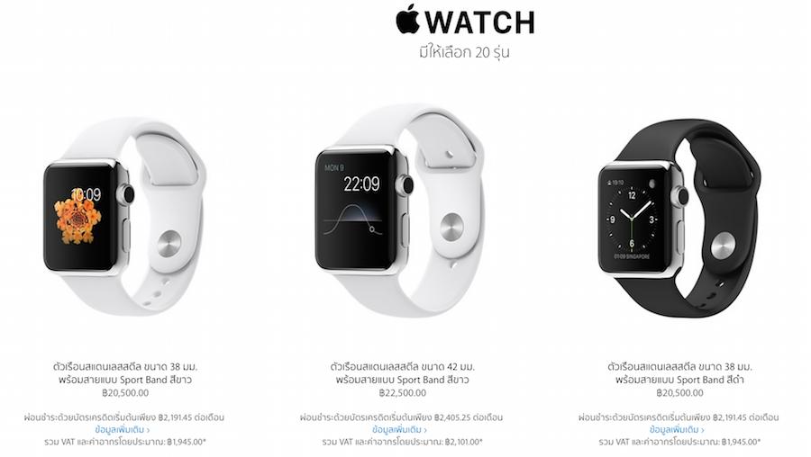 Apple-Watch-Apple-Store-Thai-Flashfly-05