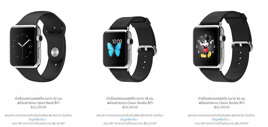 Apple-Watch-Apple-Store-Thai-Flashfly-06