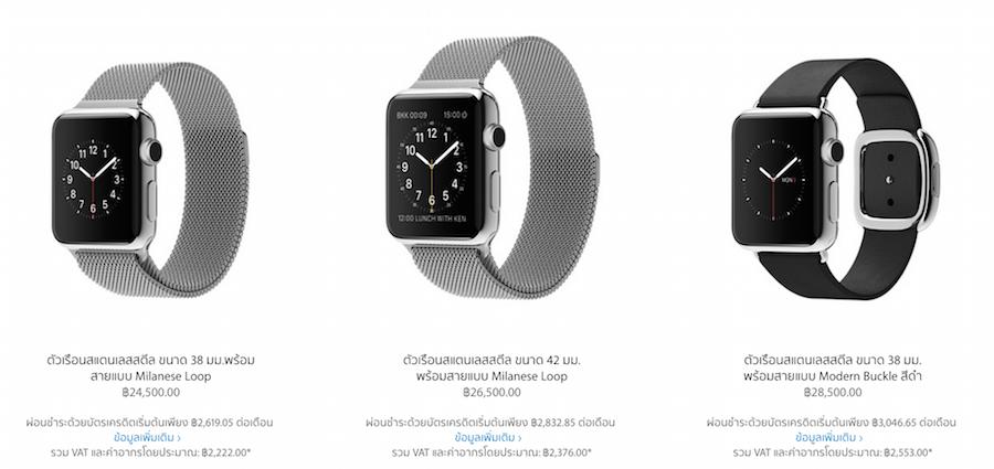 Apple-Watch-Apple-Store-Thai-Flashfly-07
