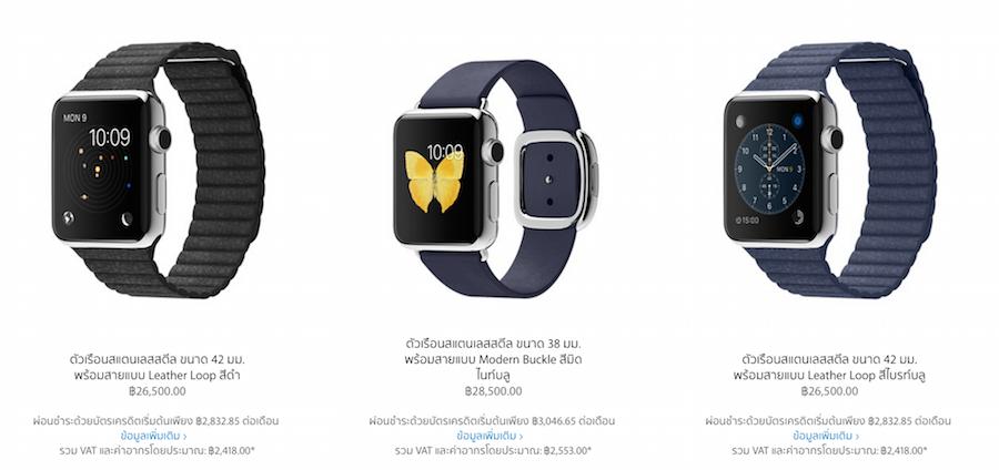Apple-Watch-Apple-Store-Thai-Flashfly-08