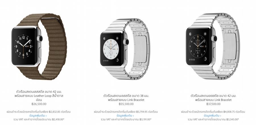 Apple-Watch-Apple-Store-Thai-Flashfly-10