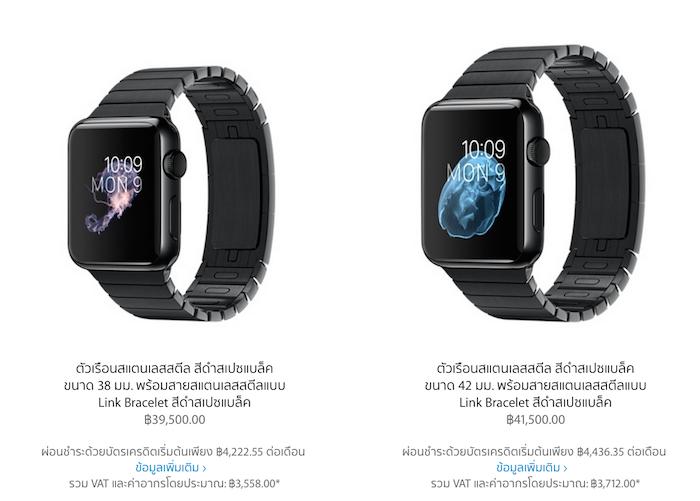 Apple-Watch-Apple-Store-Thai-Flashfly-11