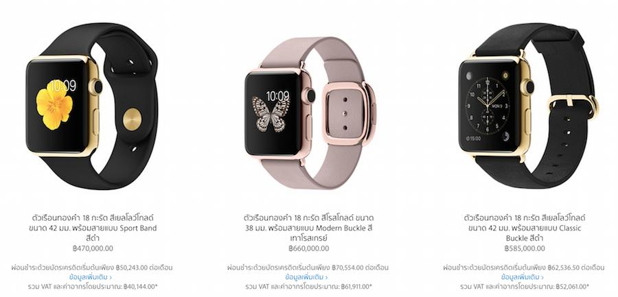 Apple-Watch-Apple-Store-Thai-Flashfly-14