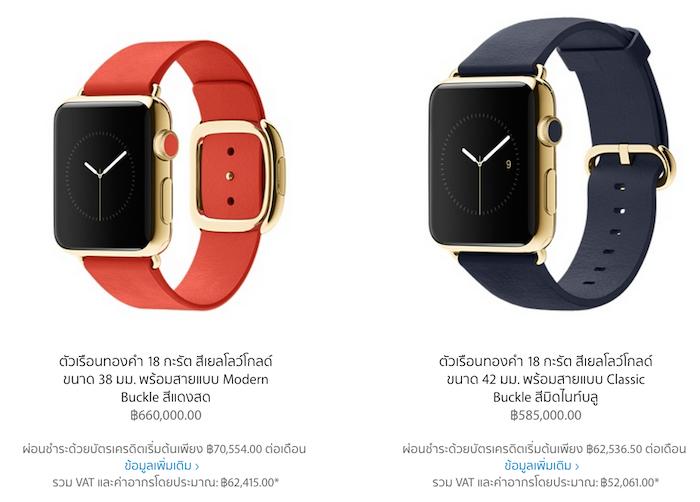 Apple-Watch-Apple-Store-Thai-Flashfly-15
