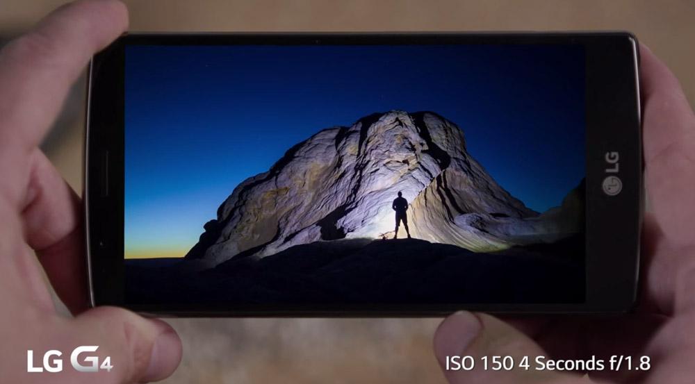 LG-G4-Tips-Manual-Camera-Flashfly-June01-16
