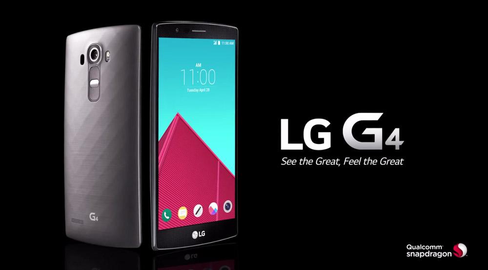 LG-G4-Tips-Manual-Camera-Flashfly-June01-17