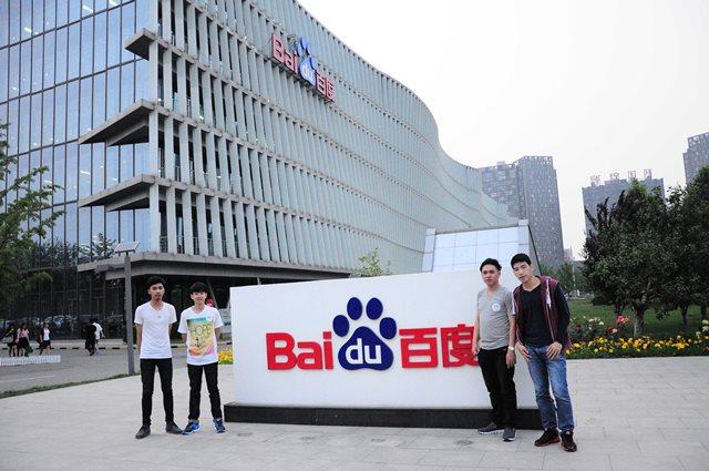 Pic_Baidu_Practical-Training-Programme