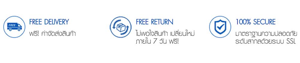Samsung-eStore-adver-01