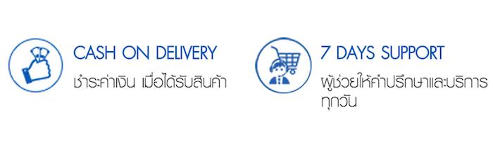 Samsung-eStore-adver-02
