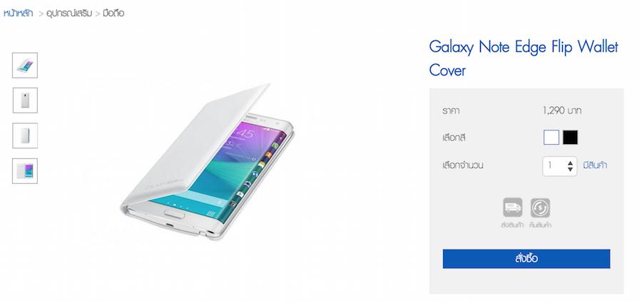 Samsung-eStore-adver-07