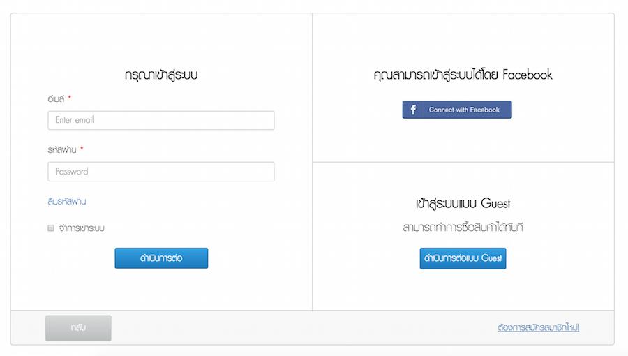 Samsung-eStore-adver-10