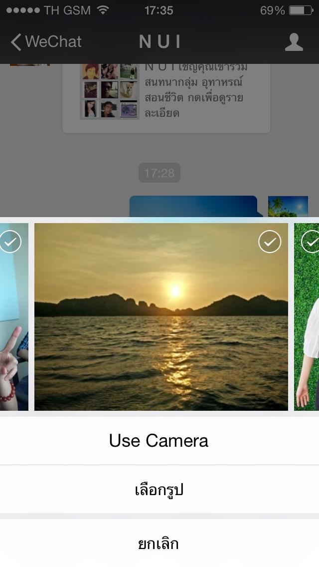 WeChat_Photo picker