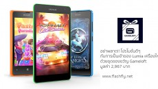 gameloft-lumia-flashfly