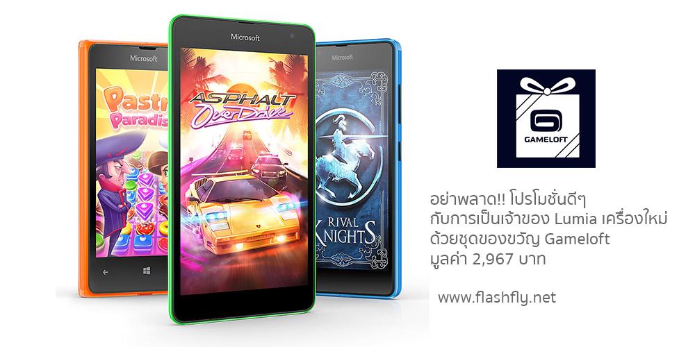 gameloft-lumia-flashfly