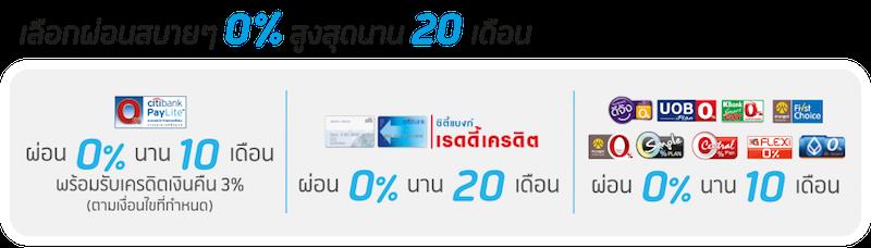 0-percent-desktop