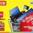 AW_Clearance Sale 2015_-01